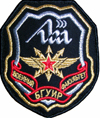 лого Военного факультета