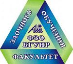 лого ФЗО